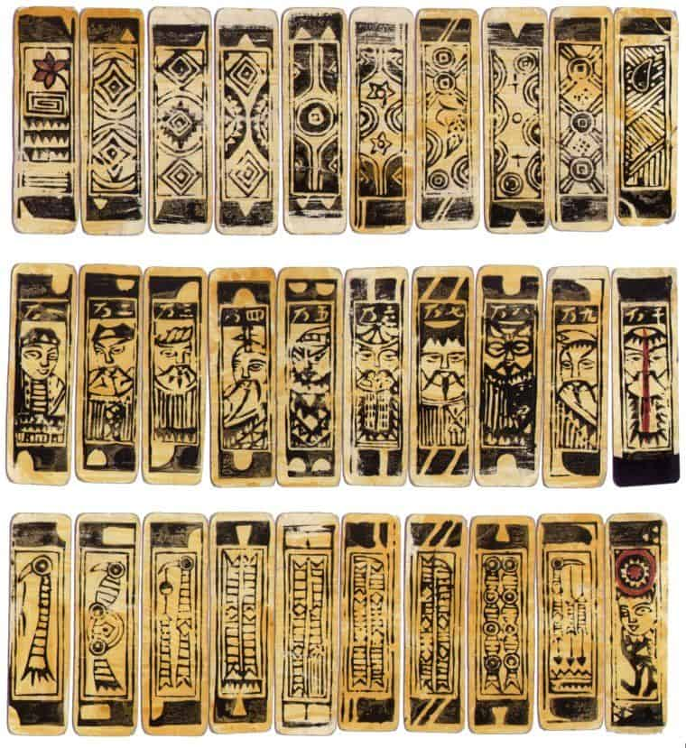 ancient chinese deck